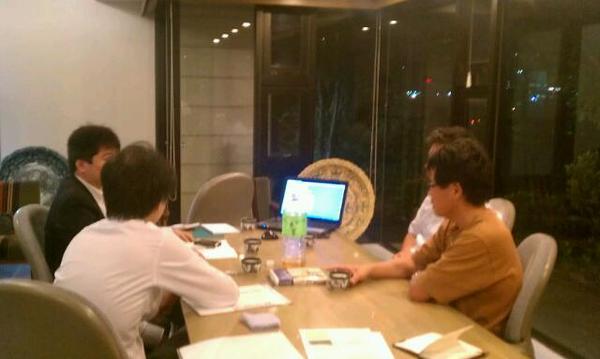 勉強会「島根県における税金の使い道等」