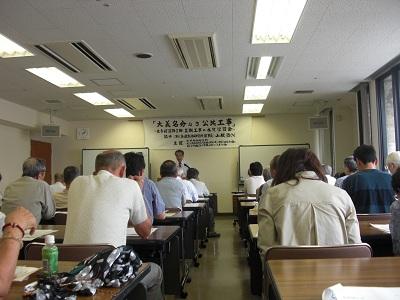 -大手前通り拡幅事業-島根県の甘い予測で過大な数値